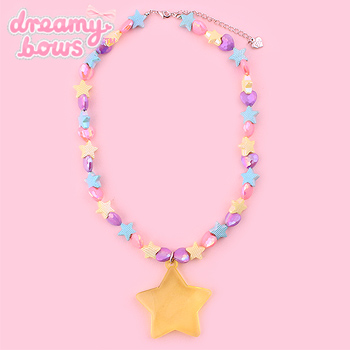 Too Lovely Chunky Necklace - Yellow Star