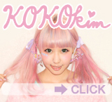 Buy KOKOkim clothing by Kimura U