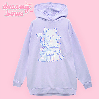 Do Not Tease Me Ribbon Cat Hoodie Dress - Lavender