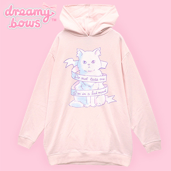 Do Not Tease Me Ribbon Cat Hoodie Dress - Pink