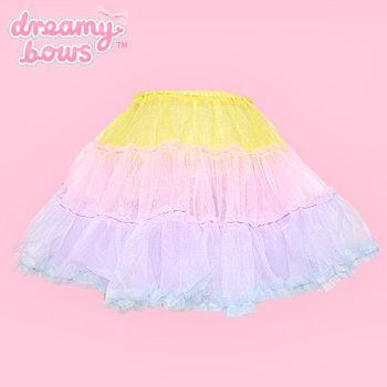 Frilly Tiered Tutu Skirt - Yellow Top