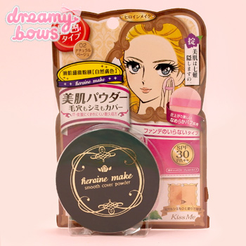 Smooth Cover Pressed Face Powder