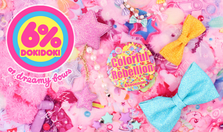 Buy Chocomint pastel fairy kei accessories in the UK