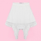 Tulle Skirt with Irregular Lace Overlay - White